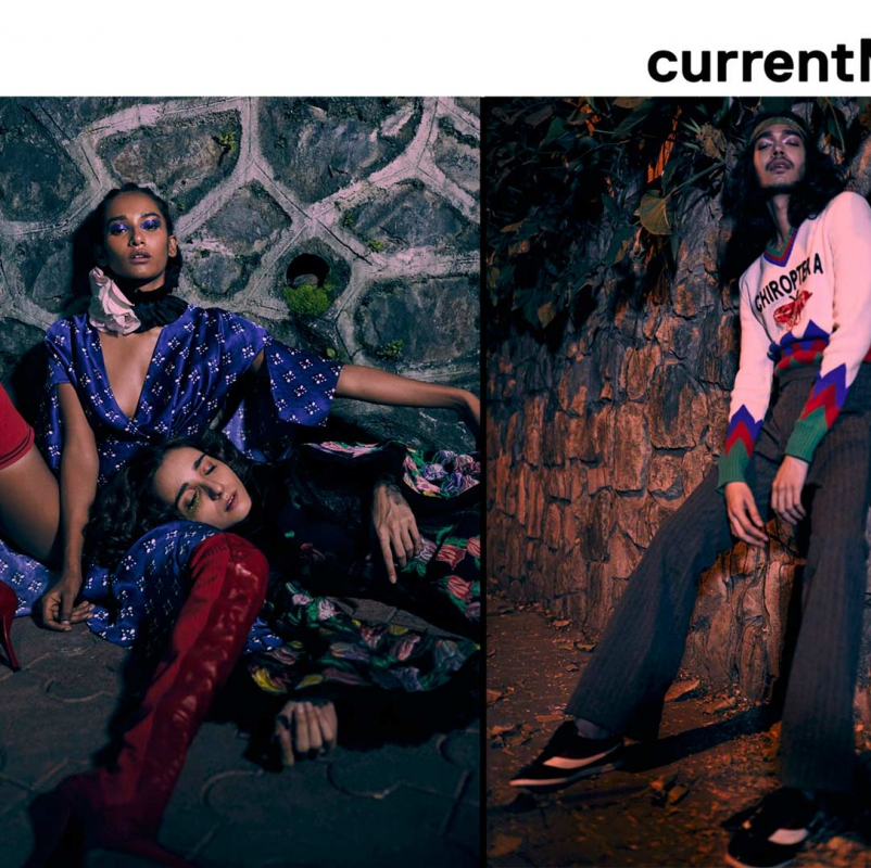 Issue 4 nightOut - Party code - Featuring Nidhi, Kayan and Rabanne
